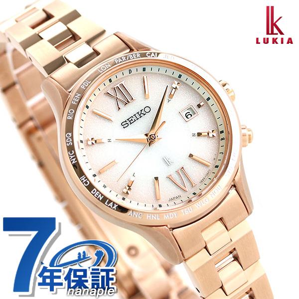 セイコー ルキア ワールドタイム 電波ソーラー レディース 腕時計 SSVV040 SEIKO LUKIA ピンクグラデーション 時計【あす楽対応】