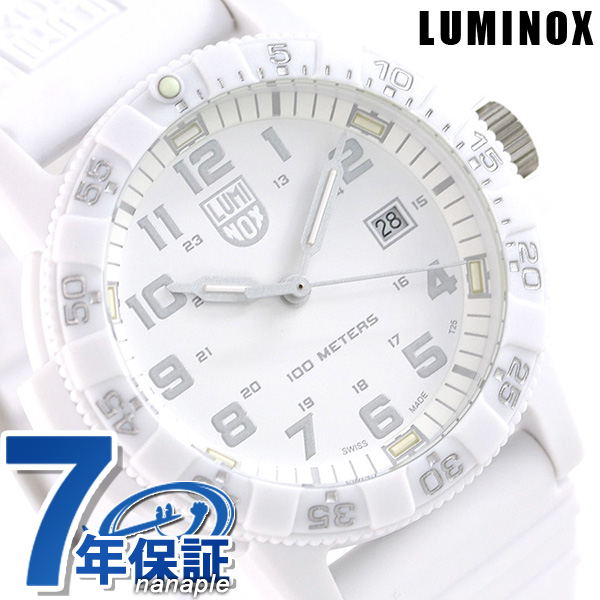 ルミノックス 0320シリーズ 腕時計 LUMINOX レザーバック シータートル ジャイアント 0327.WO 時計【あす楽対応】