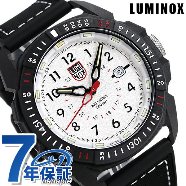 ルミノックス アイスサー アークティック 1000 メンズ 腕時計 1007 LUMINOX ホワイト×ブラック【あす楽対応】