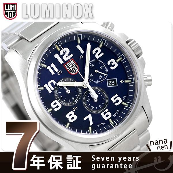 ルミノックス 1940シリーズ 腕時計 LUMINOX アタカマフィールド クロノグラフ 1944.M ブルー 時計【あす楽対応】