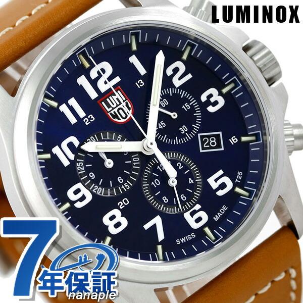 ルミノックス 1940シリーズ 腕時計 LUMINOX アタカマフィールド クロノグラフ 1944 ブルー 時計【あす楽対応】