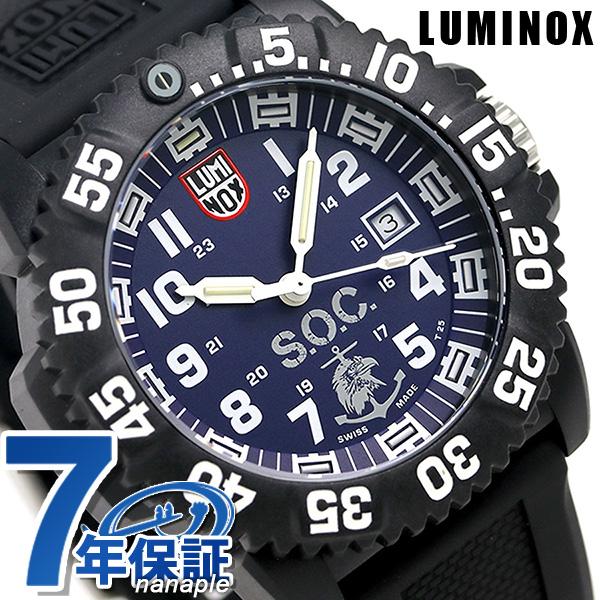 ルミノックス 3050シリーズ 腕時計 LUMINOX スコットキャセル メンズ ネイビー 3053.SOC.SET 時計【あす楽対応】