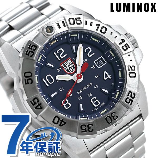 【今なら!店内ポイント最大51倍】 ルミノックス ネイビーシールズ 3250シリーズ 50mm 3254 LUMINOX メンズ 腕時計 ブルー【】