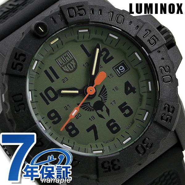 ルミノックス 3500シリーズ タフ・ヴァイキング 45mm 3501.BO.TV.SET LUMINOX メンズ 腕時計 グリーン×ブラック 時計【あす楽対応】