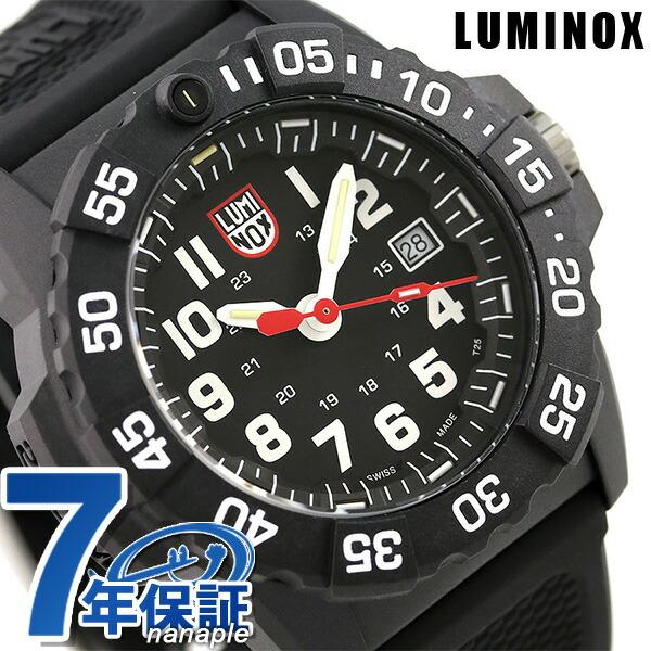 All Lumi Knox Navy Shields 3500 Series Watch Luminox Men 3501 Black Clocks