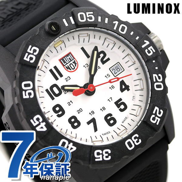 ルミノックス ネイビーシールズ 3500シリーズ 腕時計 LUMINOX メンズ 3507 ホワイト×ブラック 時計【あす楽対応】
