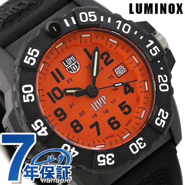ルミノックス 3500シリーズ 腕時計 LUMINOX スコットキャセル UVP メンズ 3509.SET オレンジ 時計【あす楽対応】