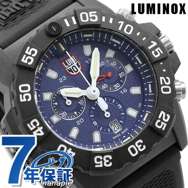 ルミノックス 3580シリーズ ネイビーシールズ クロノグラフ 45mm 3583 LUMINOX メンズ 腕時計 ネイビー×ブラック 時計【あす楽対応】