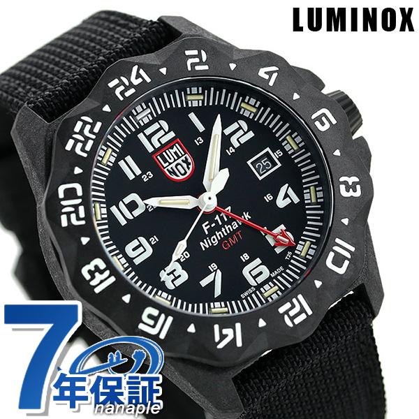 新品 7年保証 送料無料 ルミノックス F-117 ナイトホーク 6440 シリーズ 直営店 オールブラック 値引き メンズ あす楽対応 6441 LUMINOX 44mm 腕時計