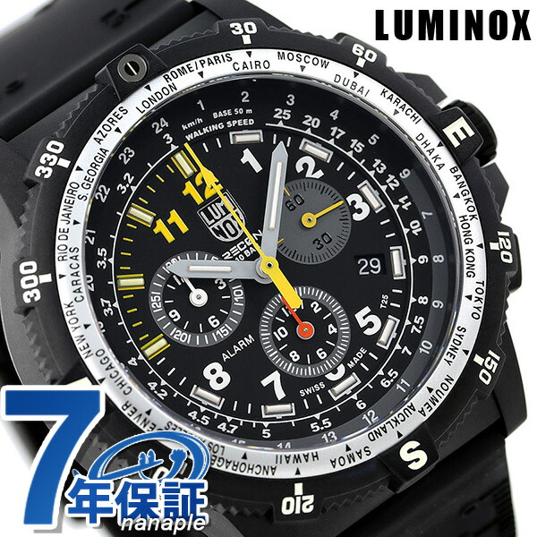 b45f79c8ca9 ルミノックスリーコンチームリーダー 8840 series watch LUMINOX chronograph 8841 .KM