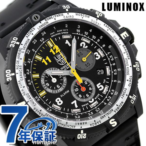 ルミノックス リーコン チームリーダー 8840シリーズ 腕時計 LUMINOX クロノグラフ 8842.MI 時計【あす楽対応】