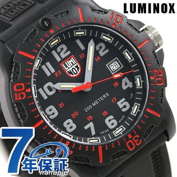 ルミノックス 8880シリーズ 腕時計 LUMINOX ブラックオプス メンズ 8895 ブラック 時計【あす楽対応】