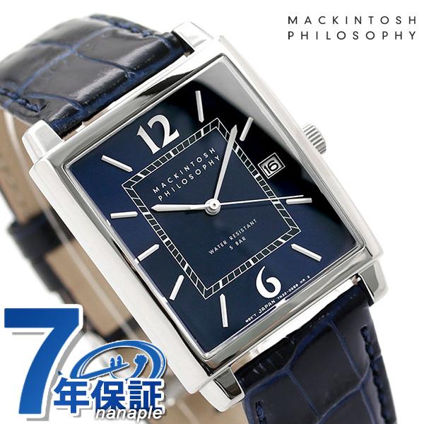 店内ポイント最大43倍!16日1時59分まで! マッキントッシュ メンズ 腕時計 革ベルト クラシック スクエア FBZT977 MACKINTOSH PHILOSOPHY ネイビー 時計【あす楽対応】