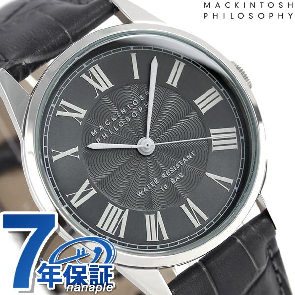 マッキントッシュ フィロソフィー クオーツ メンズ 腕時計 FCZK992 グレーシルバー×グレー 時計