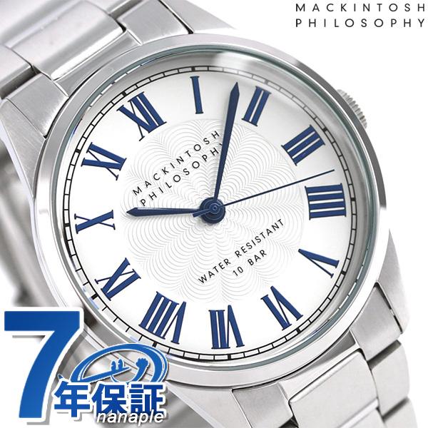 マッキントッシュ フィロソフィー クオーツ メンズ 腕時計 FCZK995 シルバー 時計