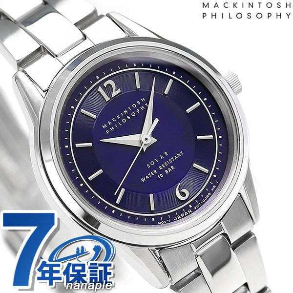 店内ポイント最大43倍!16日1時59分まで! マッキントッシュ フィロソフィー ソーラー レディース FDAD993 腕時計 ブルー 時計