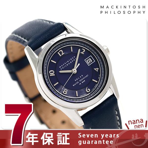 マッキントッシュ フィロソフィー ソーラー レディース FDAD995 MACKINTOSH PHILOSOPHY 腕時計 時計【あす楽対応】
