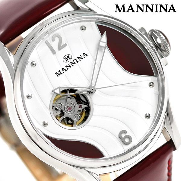 マンニーナ MANNINA メンズ 腕時計 オープンハート 45mm 自動巻き 替えベルト付 MNN004-03 ホワイト×ワインレッド 時計