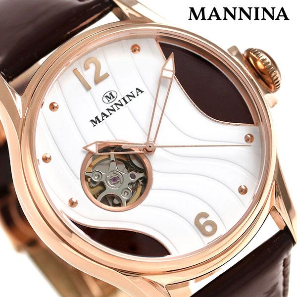 マンニーナ MANNINA メンズ 腕時計 オープンハート 45mm 自動巻き 替えベルト付 MNN004-04 ホワイト×ダークブラウン 時計