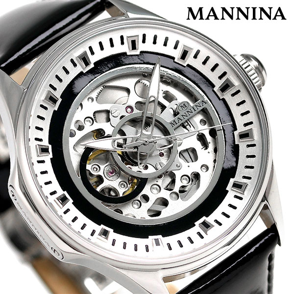 マンニーナ MANNINA メンズ 腕時計 フルスケルトン 43mm 自動巻き 替えベルト付 MNN005-01 ブラック 時計