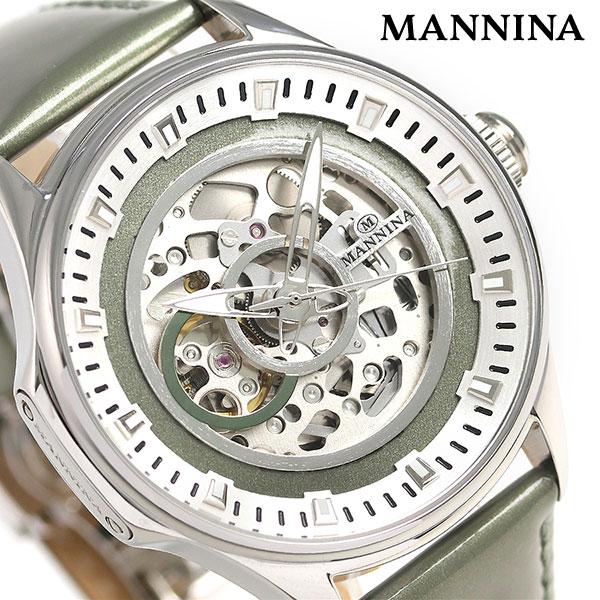 マンニーナ MANNINA メンズ 腕時計 フルスケルトン 43mm 自動巻き 替えベルト付 MNN005-02 グレー 時計