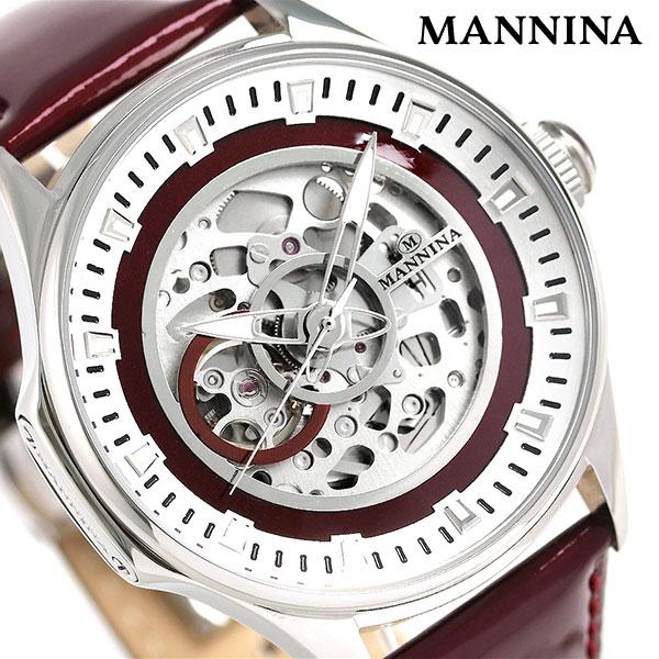 マンニーナ MANNINA メンズ 腕時計 フルスケルトン 43mm 自動巻き 替えベルト付 MNN005-03 ワインレッド 時計