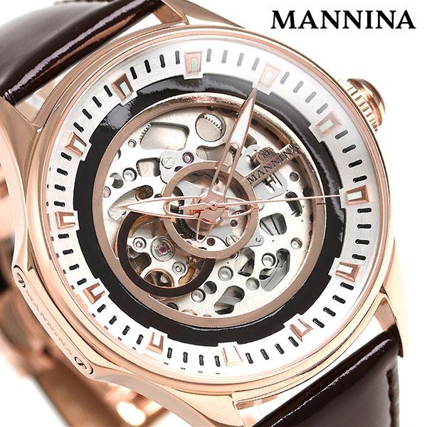 マンニーナ MANNINA メンズ 腕時計 フルスケルトン 43mm 自動巻き 替えベルト付 MNN005-04 ダークブラウン 時計
