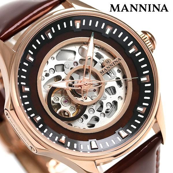 マンニーナ MANNINA メンズ 腕時計 フルスケルトン 43mm 自動巻き 替えベルト付 MNN005-05 ブラウン 時計