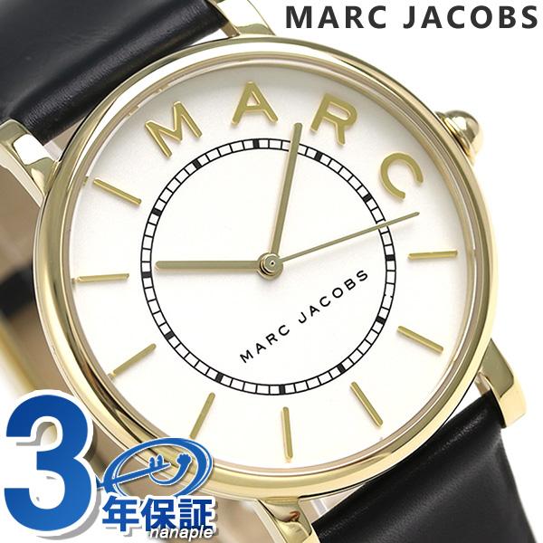 マークジェイコブス 時計 ロキシー 36mm クオーツ レディース 腕時計 MJ1532 MARC JACOBS ホワイト【あす楽対応】
