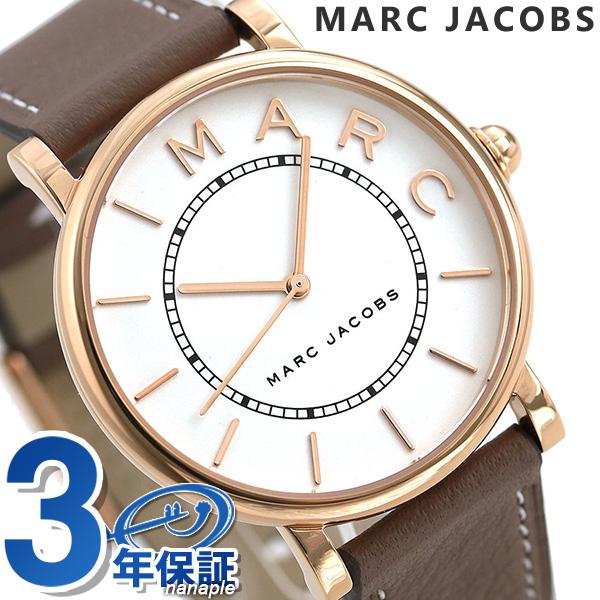マークジェイコブス 時計 ロキシー 36mm レディース 腕時計 MJ1533 MARC JACOBS ホワイト×グレージュ【あす楽対応】