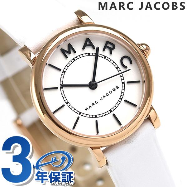 マークジェイコブス 時計 ロキシー 28mm クオーツ レディース 腕時計 MJ1562 MARC JACOBS ホワイト【あす楽対応】