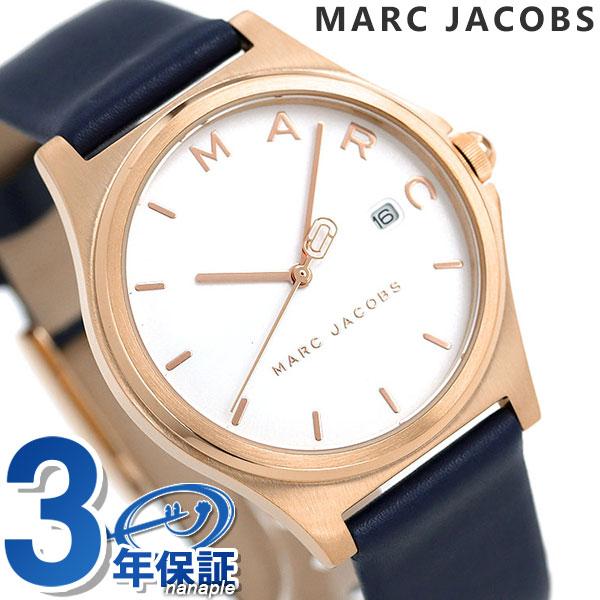 マークジェイコブス 時計 ヘンリー レディース MJ1609 MARC JACOBS 腕時計 ホワイト【あす楽対応】