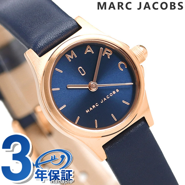 マークジェイコブス 時計 ヘンリー 20mm ネイビー 革ベルト MJ1611 MARC JACOBS レディース 腕時計 時計【あす楽対応】
