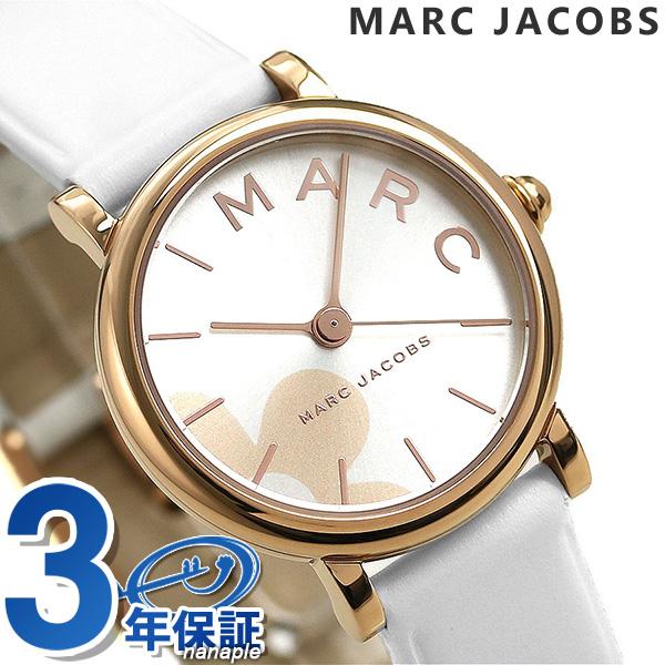 マークジェイコブス 時計 クラシック 28mm 花柄 デイジー MJ1620 MARC JACOBS レディース 腕時計 シルバー×ホワイト 時計【あす楽対応】