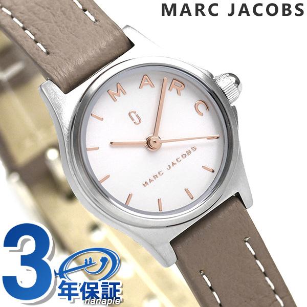 当店なら!ポイント最大22倍!24日23時59分まで マークジェイコブス 時計 ヘンリー 20mm レディース 腕時計 MJ1625 MARC JACOBS シルバー×グレージュ 革ベルト 時計【あす楽対応】