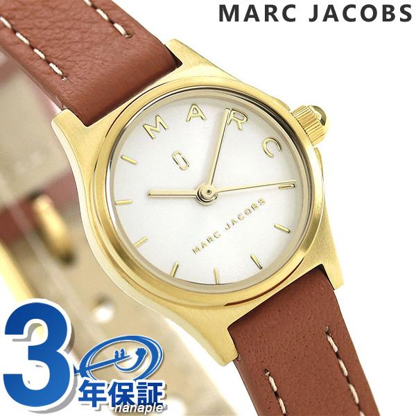 マークジェイコブス 時計 ヘンリー 20mm レディース 腕時計 MJ1626 MARC JACOBS シルバー×ライトブラウン 革ベルト 時計【あす楽対応】