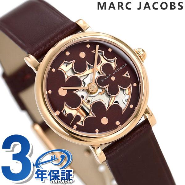 マークジェイコブス 時計 クラシック レディース MJ1629 MARC JACOBS 腕時計 バーガンディ【あす楽対応】