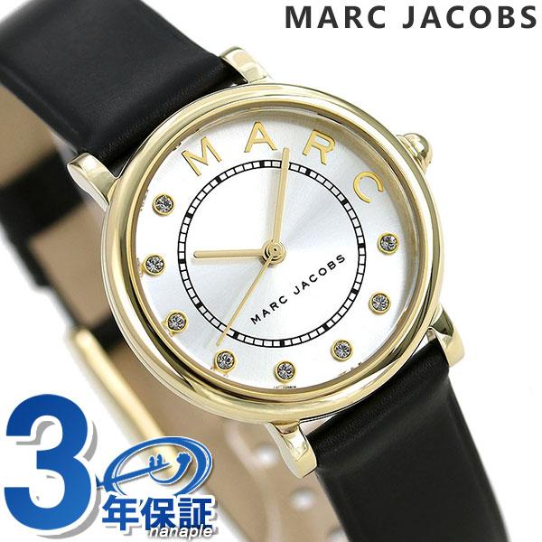 マークジェイコブス 時計 レディース 腕時計 MJ1641 MARC JACOBS クラシック シルバー×ブラック 革ベルト【あす楽対応】