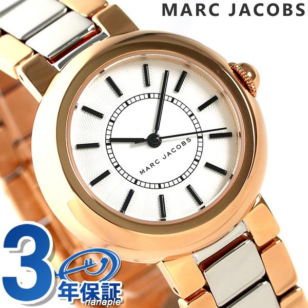 マークジェイコブス コートニー 34 レディース 腕時計 MJ3507 MARC JACOBS シルバー【あす楽対応】