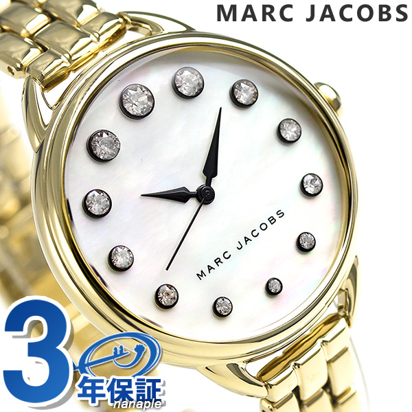 Mark Jacobs Betty 36 quartz Lady's MJ3509 MARC JACOBS watch white shell