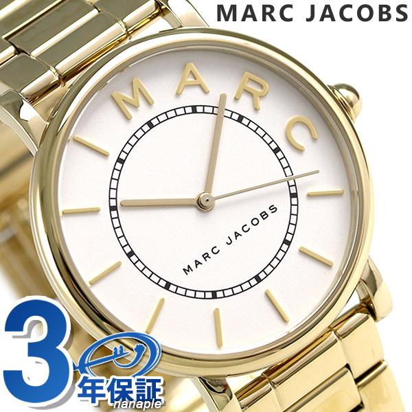 マークジェイコブス 時計 ロキシー 36mm クオーツ レディース 腕時計 MJ3522 MARC JACOBS ホワイト【あす楽対応】