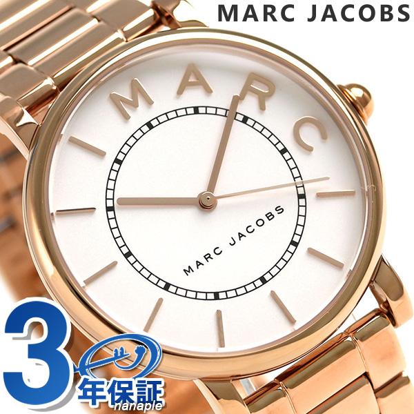 マークジェイコブス 時計 ロキシー 36mm レディース 腕時計 MJ3523 MARC JACOBS ホワイト【あす楽対応】