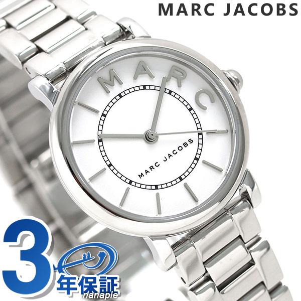 マークジェイコブス 時計 ロキシー 28mm レディース 腕時計 MJ3525 MARC JACOBS シルバー【あす楽対応】