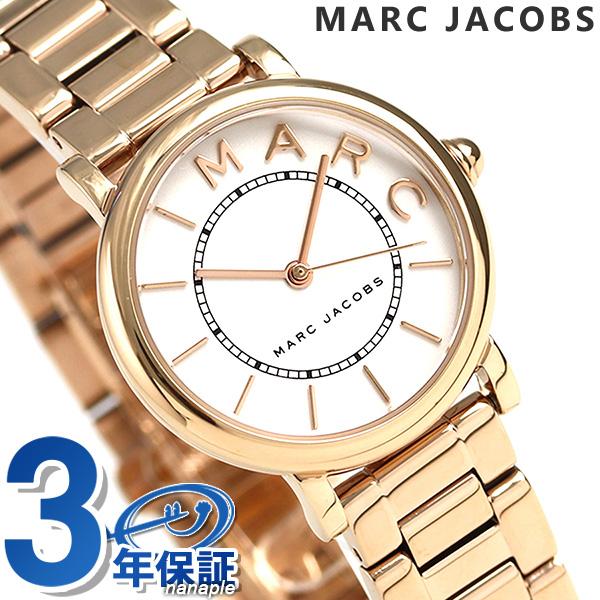 マークジェイコブス 時計 ロキシー 28mm レディース MJ3527 MARC JACOBS 腕時計 シルバー【あす楽対応】