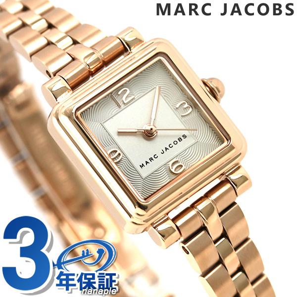 店内ポイント最大43倍!16日1時59分まで! マークジェイコブス 時計 ヴィク 20 レディース 腕時計 MJ3530 MARC JACOBS シルバー【あす楽対応】