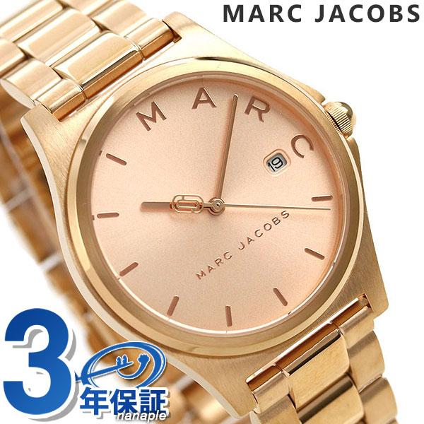マークジェイコブス 時計 ヘンリー レディース 腕時計 MJ3585 MARC JACOBS ピンクゴールド【あす楽対応】
