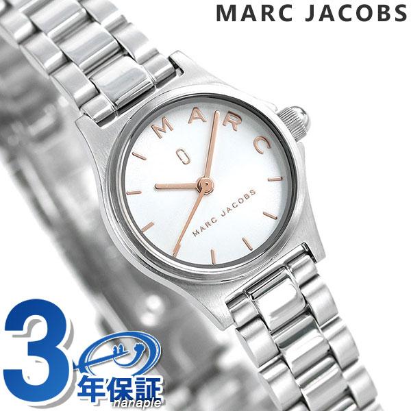 店内ポイント最大43倍!16日1時59分まで! マークジェイコブス 時計 ヘンリー レディース 腕時計 MJ3586 MARC JACOBS ホワイト【あす楽対応】