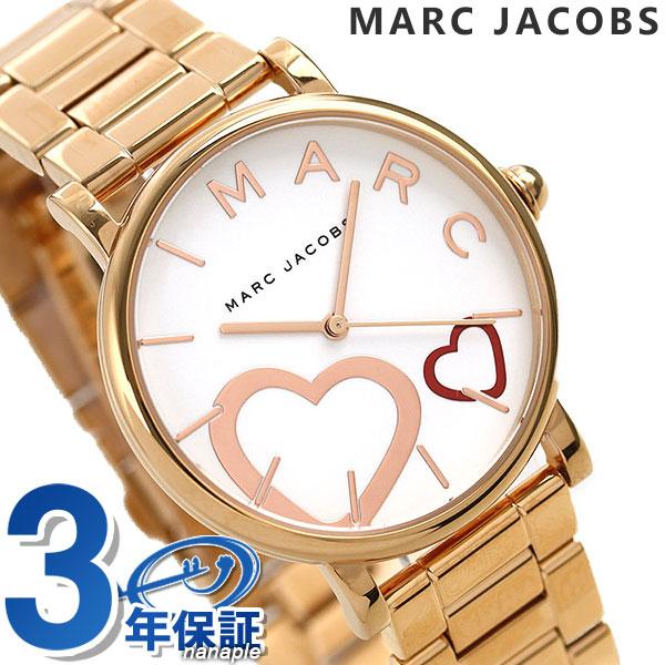 マークジェイコブス 時計 クラシック レディース 腕時計 MJ3589 MARC JACOBS ホワイト×ピンクゴールド【あす楽対応】