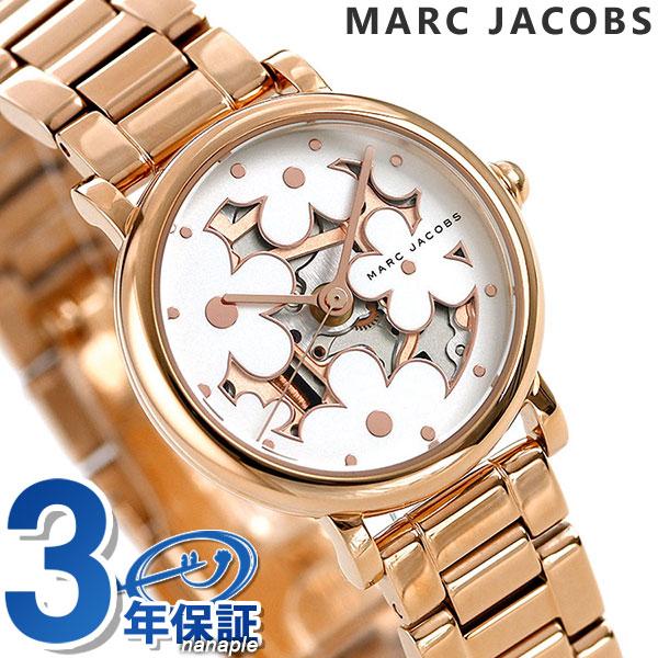 マークジェイコブス 時計 レディース 腕時計 デイジー 花柄 クラシック MJ3598 MARC JACOBS ホワイト×ピンクゴールド【あす楽対応】