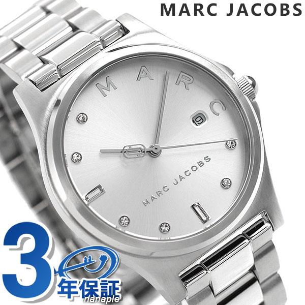 店内ポイント最大43倍!16日1時59分まで! マークジェイコブス 時計 ヘンリー レディース 腕時計 MJ3599 MARC JACOBS シルバー【あす楽対応】